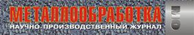 banner_2.jpg(283x52)